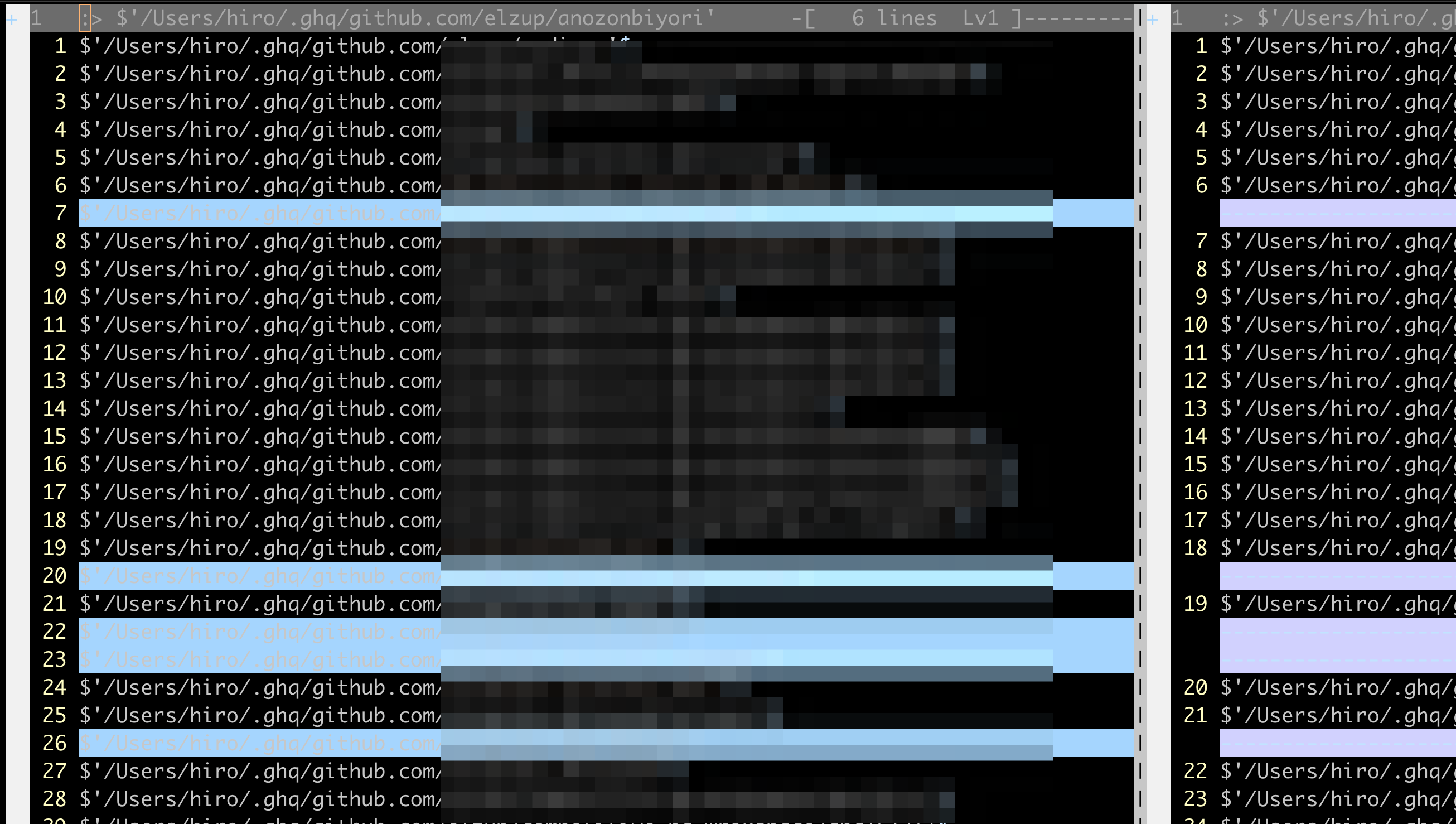 vimdiff-cdr-clean.png